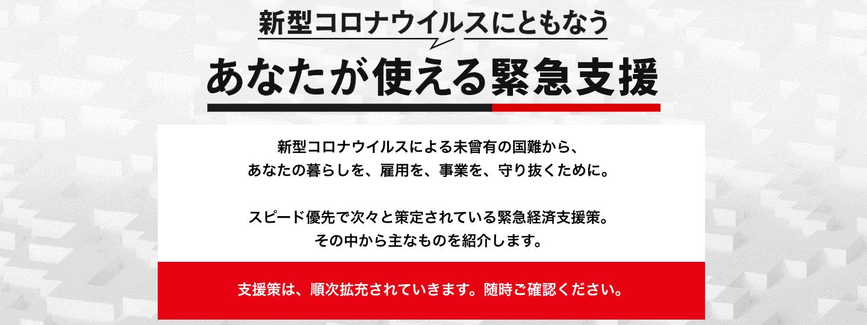 滋賀 県 の コロナ ウイルス 感染 者